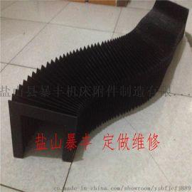 宏山3015激光切割机防护罩 激光切割机风琴防护罩
