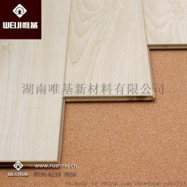 唯基软木地垫木地板保护垫防潮垫