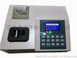 MC-200型COD速测仪 实验室野外两用 可打印