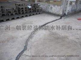 承接外墙补漏女儿墙补漏钢结构补漏伸缩缝补漏等防水工程