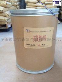 PE加工助剂抗氧剂AT-1010