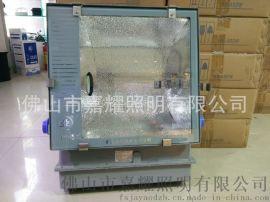 上海亞明ZY46-1000W連體式戶外防水泛光燈
