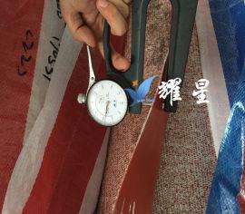 线缆包扎用硅胶布、膨体硅胶布、电线捆扎布