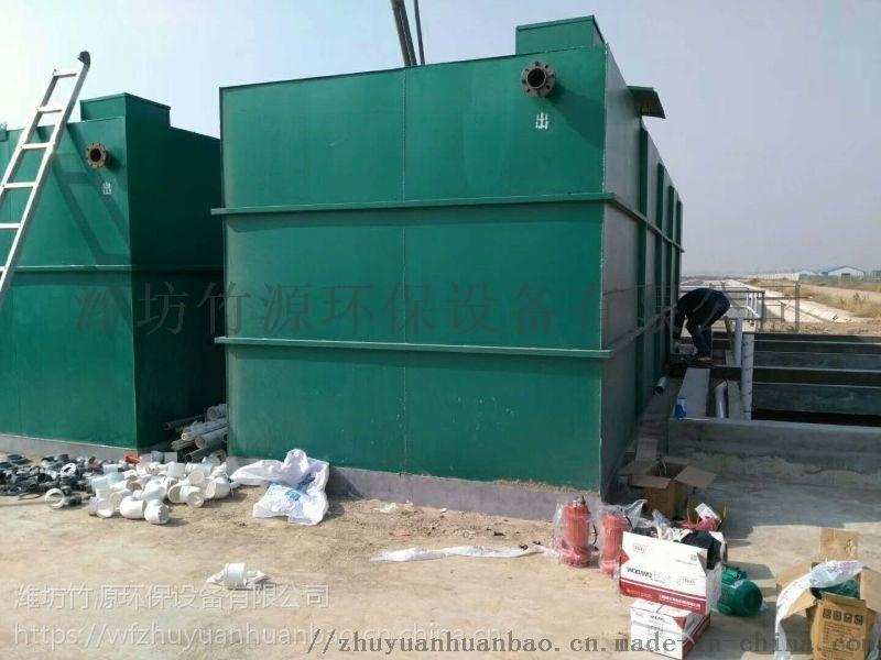 養豬場污水一體化淨水設備