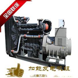 东莞发电机组回收 东莞石碣发电机组回收
