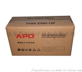 德国APD蓄电池6-GFM-200APD铅酸蓄电池12V200AHUPS机房专用
