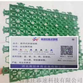 郑州洗车场地面拼装地板颜色有几种?聚丙烯环保材料