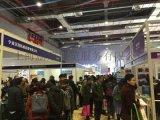 2019年东莞国际非标自动化产业展览会