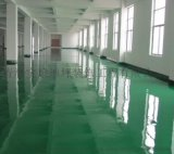 供青海大通環氧地坪和民和環氧自流坪承接