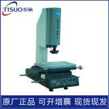 万濠二次元影像测量仪VMS-2515G