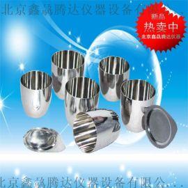 供应铂金坩埚 30ml具有较高的化学稳定性