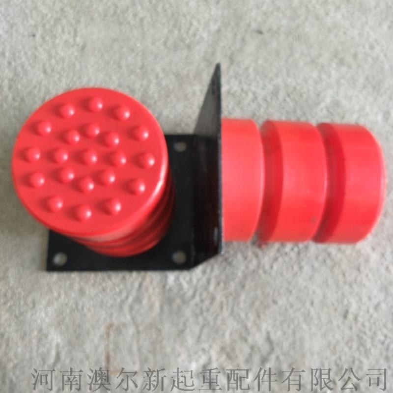 带铁板橡胶块行车缓冲器  聚氨酯安全碰头