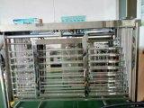 遼寧省明渠式紫外線消毒模組設備