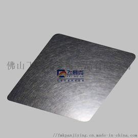 厂家直销304乱纹银色哑光不锈钢 不锈钢装饰板