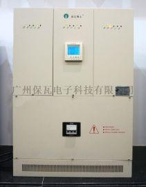 河北PT-100KVA智慧動態路燈照明節電器