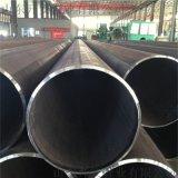 山東流體輸送用管線鋼管