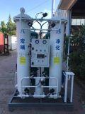 铅冶炼助燃制氧机流量大纯度高