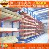 佛山货架选普宇一哥-悬臂阁楼平台货架铝材货架 托臂式 重型悬壁仓储货架