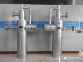 供应秦川热工高速低氮燃烧器