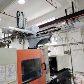 机械手臂生产厂家 自动化机械手臂