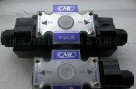 **CML全懋电磁阀WH43-G02-C2原装