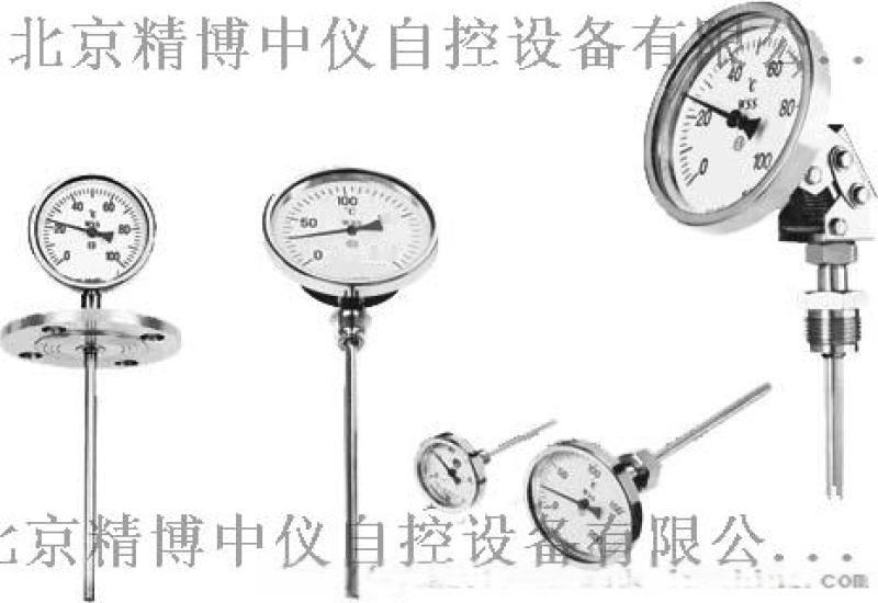 远传双金属温度计