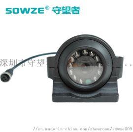 12V侧装金属防水车载摄像头红外夜视高清摄像机