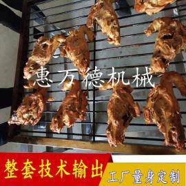 烟熏鸡加工设备全不锈钢 香肠烘烤上色炉