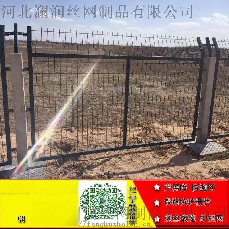 安平愷嶸供應鐵路沿線隔離圍欄網哪余有貨源