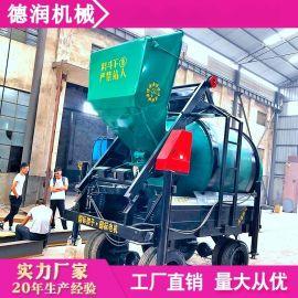贵州贵阳修路建房混凝土搅拌机移动液压翻斗搅拌机型号