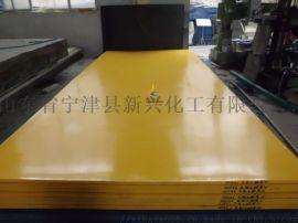 直销超高分子量聚乙烯板A烟台聚乙烯板加工异形件