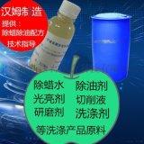 异丙醇酰胺DF-21民用洗涤剂也可以用