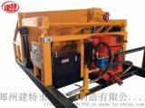 建特重工-自動上料噴漿機(一拖一單鬥)匠心打造