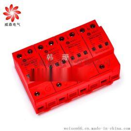 ISN  B160/4P电涌保护器威森电气韩珊18602903860
