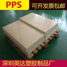 PPS板,进口本色PPS板