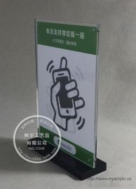 加工定制T型磁吸亚克力微信支付台卡,收银台有机玻璃标识牌桌牌