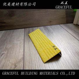 太原人行道金刚砂防滑条嵌入式楼梯防滑条