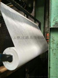 六辊轧机乳化液过滤纸卷