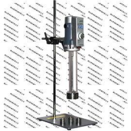 实验室高剪切分散乳化机/食品乳化机/精细匀浆机