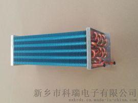 無霜翅片保鮮櫃風冷翅片蒸發器冷凝器河南科瑞