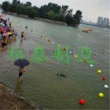 塑料安全警示浮球水上警示浮球廠家
