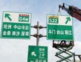 供应桥头道路划线,莞深高速广告标识牌。
