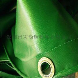 宏源顺帆布H-611,篷布,防水布 厂家直销