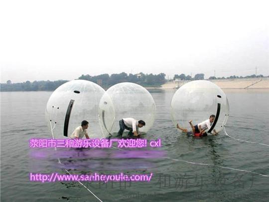 公园游乐场设备水上步行球SSBXQ价格