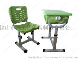 廠家直銷塑料升降兒童小學生課桌椅學校家具來樣定制