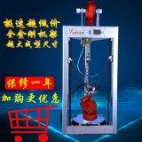 深圳激埃特厂家销售高精度工业级3d打印机
