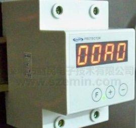 电气保护器  有效防止、杜绝电气火灾