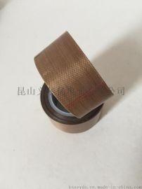 铁氟龙高温胶带    咖啡色带离型纸胶带