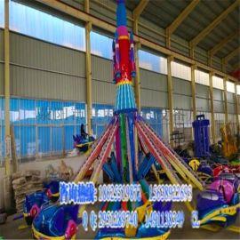 郑州三和游乐设备厂庙会游乐设备旋转小飞机