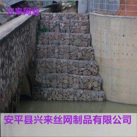 陕西石笼网,**生态石笼网,石笼网材质